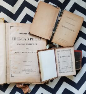 Read more about the article Found Objects – Gospels and Prayer books