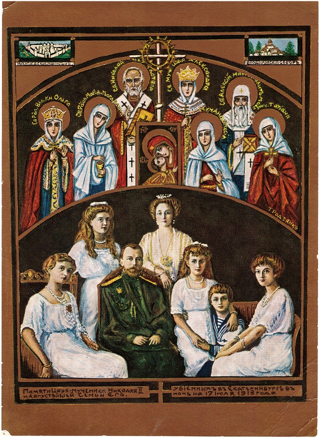 You are currently viewing The Romanov Family and their Patrons